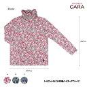 シルエットねこと花柄ハイネックTシャツ  猫 刺繍 レディース Aサイズ ねこ ねこ柄 猫柄 ネコ ねこ顔 ねこグッズ ねこ雑貨…