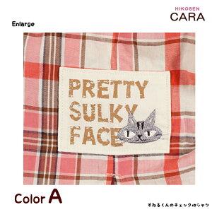 HIKOSENCARAすねるくんのチェック地シャツB21-016(SP3)メール便×綿・コットン100%デザイン刺繍かわいいおしゃれ猫猫グッズねこ雑貨ねこネコキャットヒコーセンカーラギフト包装無料