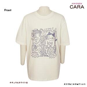 HIKOSENCARA4コマねこの半袖TシャツT21-011C(SP3)メール便×綿・コットン100%デザインプリントかわいいおしゃれ猫猫グッズねこ雑貨ねこネコキャットヒコーセンカーラギフト包装無料