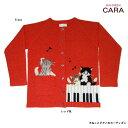 子ねことピアノのカーディガン  メール便× 猫 ねこ ねこ柄 猫柄 ネコ ねこ顔 ねこグッズ ねこ雑貨 HIKOSEN CARA 飛行船企…