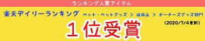 HIKOSENCARA黒ねこキョロちゃんのボイル地マスク(3枚パック)Z20-166(SM3)メール便対応デザインボイル100%かわいいおしゃれ猫猫グッズねこ雑貨ねこネコキャットヒコーセンカーラギフト包装無料