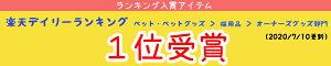 HIKOSENCARA3匹ねこのボイル地マスク(3枚パック)Z20-169(SM3)メール便対応デザインボイル100%かわいいおしゃれ猫猫グッズねこ雑貨ねこネコキャットヒコーセンカーラギフト包装無料