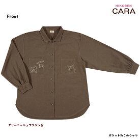 HIKOSEN CARA ポケットねこのシャツ B20-058(AUT2) メール便× 綿・コットン100% デザイン 繍 かわいい おしゃれ 猫 猫グッズ ねこ雑貨 ねこ ネコ キャット ヒコーセンカーラ ギフト包装無料