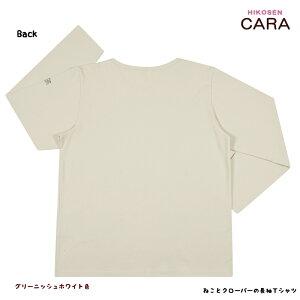 HIKOSENCARAねことクローバーの長袖TシャツT20-089C(AUT3)メール便×綿・コットン100%デザインアップリケプリントかわいいおしゃれ猫猫グッズねこ雑貨ねこネコキャットヒコーセンカーラギフト包装無料