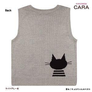 HIKOSENCARA黒ねこキョロちゃんのベストW20-005(AUT3)メール便×アクリルウールデザインインターシャかわいいおしゃれ猫猫グッズねこ雑貨ねこネコキャットヒコーセンカーラギフト包装無料