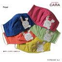 うさぎのマスク(5枚パック) 兎グッズ 数量限定 綿・コットン100% アップリケ 刺繍 兎 うさぎ うさぎ柄 兎柄 ウサギ うさ…