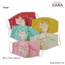 トラねこのマスク(Sサイズ 5枚パック) 猫グッズ 数量限定 綿・コットン100% アップリケ 刺繍 猫 ねこ ねこ柄 猫柄 ネコ …