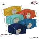 ミケねこのマスク(Mサイズ 5枚パック) 猫グッズ 数量限定 綿・コットン100% アップリケ 刺繍 猫 ねこ ねこ柄 猫柄 ネコ …