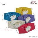 ミケねこのマスク(Sサイズ 5枚パック) 猫グッズ 数量限定 綿・コットン100% アップリケ 刺繍 猫 ねこ ねこ柄 猫柄 ネコ …
