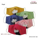 笑うねこのマスク(Mサイズ 5枚パック) 猫グッズ 数量限定 綿・コットン100% アップリケ 刺繍 猫 ねこ ねこ柄 猫柄 ネコ …