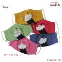 笑うねこのマスク(Sサイズ 5枚パック) 猫グッズ 数量限定 綿・コットン100% アップリケ 刺繍 猫 ねこ ねこ柄 猫柄 ネコ …