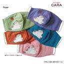 ミケねこと葉っぱのマスク(5枚パック) 猫グッズ 数量限定 綿・コットン100% アップリケ 刺繍 猫 ねこ ねこ柄 猫柄 ネコ …