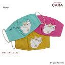 ミケねこのマスク(3枚セット) 猫グッズ 数量限定 綿・コットン100% アップリケ 刺繍 猫 ねこ ねこ柄 猫柄 ネコ ねこ顔 …