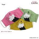笑うねこのマスク(3枚パック) 猫グッズ 数量限定 綿・コットン100% アップリケ 刺繍 猫 ねこ ねこ柄 猫柄 ネコ ねこ顔 …