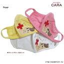 ミケねこの立体型マスク(3枚パック) 猫グッズ 数量限定 綿・コットン100% アップリケ 刺繍 猫 ねこ ねこ柄 猫柄 ネコ ね…