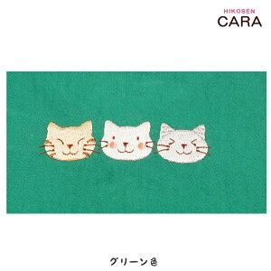 HIKOSENCARA3匹ねこのエプロンCS.AP16-015(AUT2)綿100コットンエプロン猫猫柄保育士かわいいおしゃれ猫グッズオリジナル刺繍ヒコウセンカーラかーら飛行船ギフト包装無料送料無料母の日