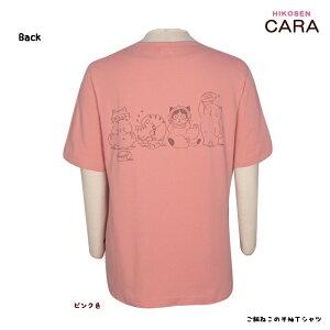 HIKOSENCARAご飯ねこの半袖TシャツT21-022A(SM1)メール便×綿・コットン100%デザインプリントかわいいおしゃれ猫猫グッズねこ雑貨ねこネコキャットヒコーセンカーラギフト包装無料
