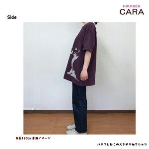 HIKOSENCARAハチワレねこの大きめ半袖TシャツT21-024E(SM1)メール便×綿・コットン100%デザインプリントかわいいおしゃれ猫猫グッズねこ雑貨ねこネコキャットヒコーセンカーラギフト包装無料