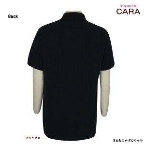 HIKOSENCARA3匹ねこのポロシャツT21-026B(SM1)メール便×綿・コットン100%デザイン刺繍かわいいおしゃれ猫猫グッズねこ雑貨ねこネコキャットヒコーセンカーラギフト包装無料