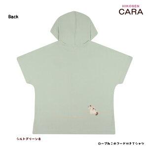 HIKOSENCARAロープねこのフード付きTシャツT21-056B(SM3)綿100コットンTシャツ猫猫柄かわいい半袖クルーネックフードおしゃれ猫グッズオリジナルヒコウセンカーラかーらひこうせん飛行船ギフト包装無料送料無料