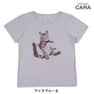 HIKOSENCARAリボンねこの半袖TシャツT21-057AS(SM3)綿100コットンTシャツ猫猫柄かわいい半袖クルーネックおしゃれ猫グッズオリジナルヒコウセンカーラかーらひこうせん飛行船ギフト包装無料送料無料