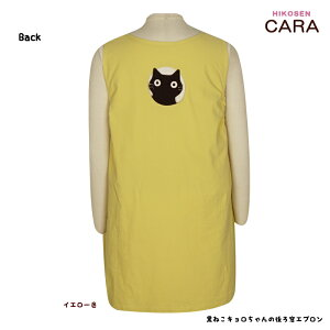黒ねこキョロちゃんの後ろ窓エプロンメール便×猫グッズ猫アップリケ刺繍プリントねこねこ柄猫柄ネコねこ顔ねこグッズねこ雑貨HIKOSENCARA飛行船企画ひこうせんかーらひこうせんヒコウセンカーラYAP20-001