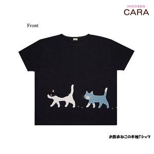 お散歩ねこの半袖Tシャツ猫アップリケレディースEサイズねこねこ柄猫柄ネコねこ顔ねこグッズねこ雑貨HIKOSENCARA飛行船企画ひこうせんかーらひこうせんヒコウセンカーラSM1T19-022E
