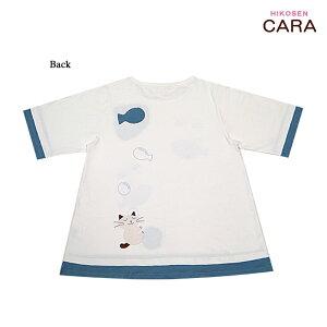 ねこと魚のAラインTシャツ猫アップリケプリントレディースBサイズねこねこ柄猫柄ネコねこ顔ねこグッズねこ雑貨HIKOSENCARA飛行船企画ひこうせんかーらひこうせんヒコウセンカーラSM1T19-023B