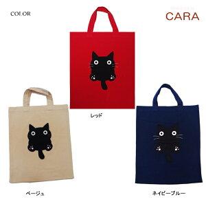 黒ねこキョロちゃんのエコバッグ猫アップリケ刺繍ねこねこ柄猫柄ネコねこ顔ねこグッズねこ雑貨HIKOSENCARA飛行船飛行船企画ひこうせんかーらひこうせんかーらヒコウセンカーラSM1Z19-139