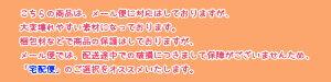 音符ねこのココナッツネックレス♪【HIKOSENCARA】【ネックレス】【ねこ】【ネコ】【猫雑貨】【猫グッズ】【メール便○】NL12-006(15-002)