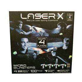 【当店ポイント5倍】レーザーXシューティング レーザーガン 4セットLASER X MICRO BLASTER 4PK 【ラッキーシール対応】