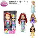 【当店ポイント5倍】【COSTCO コストコ】Disney Princess ディズニー プリンセストドラー ドール 人形 カップ付きベル…