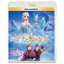 日本版ディズニーアナと雪の女王frozen disney(Blu-ray+DVD)ブルーレイディスクデジタルコピーパソコンタブレット可能…