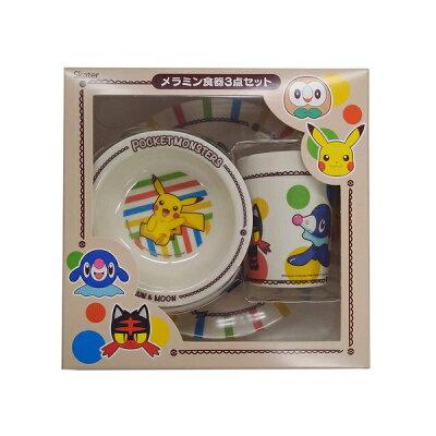 [suk]【ポケモンサン&ムーン】メラミン食器3点セット子供用食器セット