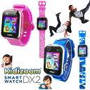 【キャッシュレス還元P9】【送料無料】【costco コストコ】【Vtech】Kidizoom Smart Watch DX2 ヴィテック キッズズー…