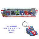 【costco コストコ】【マーベル MARVEL】スーパーヒーロー アベンジャーズ プルバックカー 6点セットSUPERHERO ADVENT…