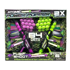 【costco コストコ】【ATOMIC】パワーポッパー 2丁セット ソフトボール84球付き POWER POPPER バトルゲーム