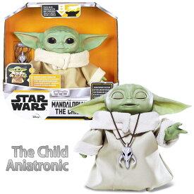 送料無料【スター・ウォーズ Star Wars】ザ・チャイルド アニマトロニック エディションThe Child Animatronic【コストコ costco】