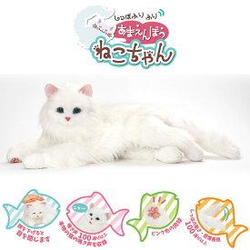 【あす楽】送料無料【hiro】【デジレクト】あなたのパートナー しっぽふりふり あまえんぼう ねこちゃんペットロボット 猫 ネコ