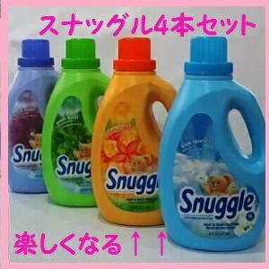 送料無料液体柔軟剤 スナッグル福袋 snuggle 4種類1900ml×4本オレンジラッシュブルースパークルグリーンバースト【輸入洗剤】ファーファー【HLS_DU】05P04Jul15