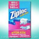 【Ziplocジップロック】スライダーバッグSLIDER BAGS 保存用バッグバラエティパック計140枚 耐冷-70度05P04Jul15