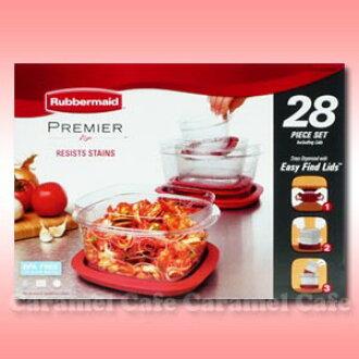 Premier Food Storage 28 Piece Container 02p13nov14