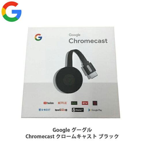 【送料無料】【Google グーグル】Chromecast クロームキャスト ブラック