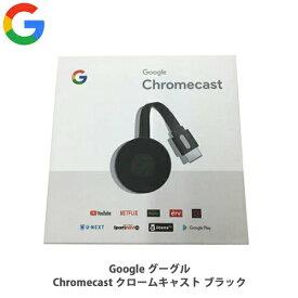 【送料無料】【Google グーグル】Chromecast クロームキャスト ブラック 【ラッキーシール対応】