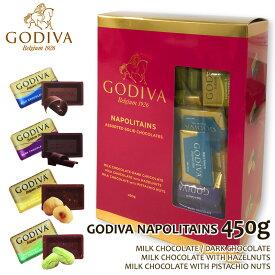 クール便【GODIVA ゴディバ】ナポリタン 4種 アソート Napolitans 450g【コストコ costco】チョコレート chocolate 大容量 約110枚 シェアリングサイズ
