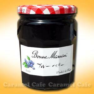 【BonneMaman】ボンヌママンブルーベリージャム(プレザーブスタイル) 750g【輸入食材 輸入食品】