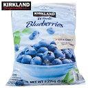 【コストコCostco】業務用冷凍フルーツ2.27kgScenic FruitBLUEBERRIES冷凍ブルーベリーアサイボールに05P30May15