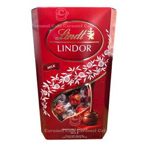 あす楽【LINDOR リンツ】リンドール ミルクチョコレート 大容量 600グラムLindt LINDOR MILK CHOCOLATE 600g バレンタインデー【ハロウィン】 備蓄
