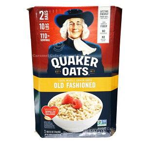 あす楽【Quakerクウェーカー】オートミール 2.26kg×2袋オールドファッション 100%ナチュラルシリアル【輸入食材 輸入食品】