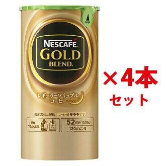 雀巢金混合生态包 110 g x 4 枚包容易笔芯为现磨咖啡豆包定期可溶咖啡 05P04Jul15 咖啡